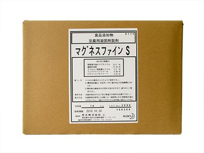 凝固剤-乳化ニガリ- マグネスファインS