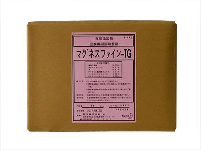 凝固剤-乳化ニガリ- マグネスファインTG