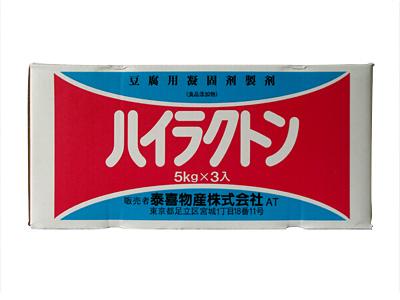 凝固剤-配合剤- ハイラクトン