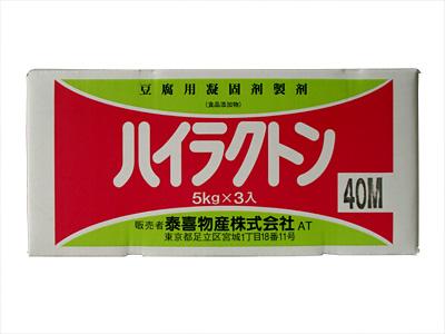 凝固剤-配合剤- ハイラクトン40M