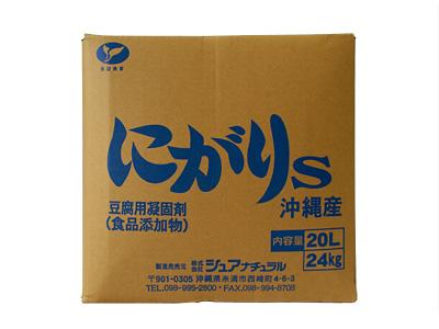 凝固剤-粗製海水塩化マグネシウム- にがりS