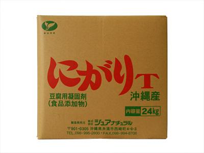 凝固剤-粗製海水塩化マグネシウム- にがりT