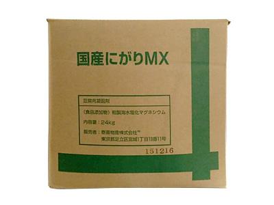 凝固剤-粗製海水塩化マグネシウム- 国産にがりMX