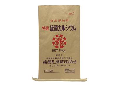 Special calcium sulfate