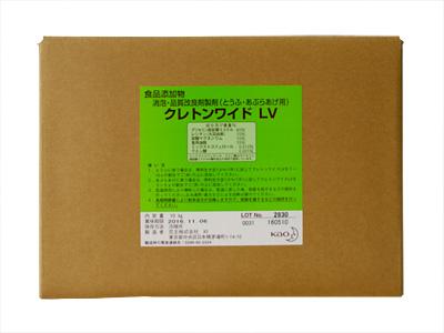 Liquid defoamer- KURETON WIDE LV